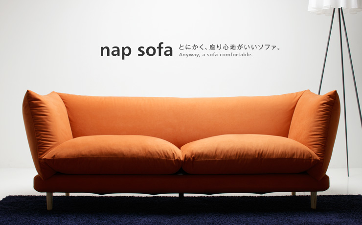 main_NAPSOFA3P