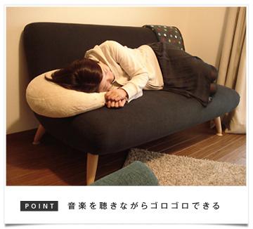 staff01_02_small