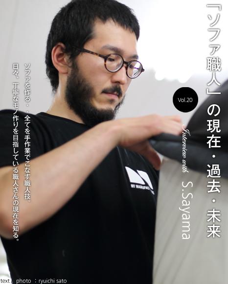 スクリーンショット 2015-06-20 11.53.41