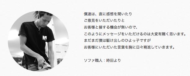 スクリーンショット 2015-08-24 11.51.28