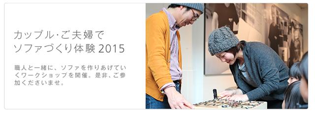 スクリーンショット 2015-09-20 9.13.35