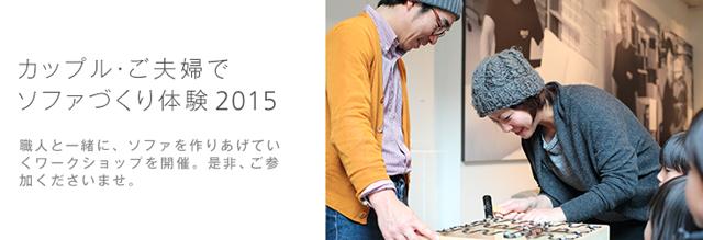 スクリーンショット 2015-10-10 11.58.51