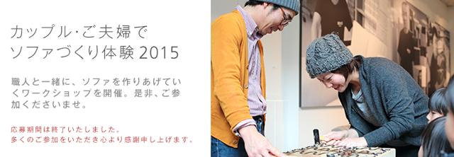スクリーンショット 2015-10-28 8.23.36