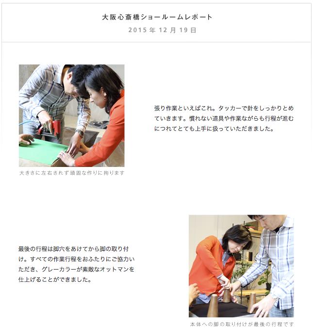 スクリーンショット 2015-12-21 11.51.41